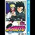 BORUTO-ボルト- -NARUTO NEXT GENERATIONS- 4 (ジャンプコミックスDIGITAL)