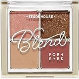 エチュードハウス(ETUDE HOUSE) ブレンド フォー アイズ #1 Dried Rose