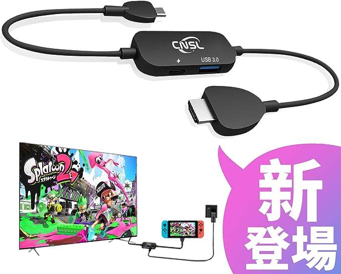 「スイッチドックなし」CNSLミニドック&交換ケーブル Nintendo Switch