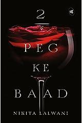 2 Peg ke Baad Kindle Edition