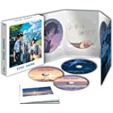 Your Name Blu-Ray Edición Coleccionistas [Blu-ray]