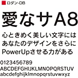 OpenType ロダン Pro-DB for Mac [ダウンロード]