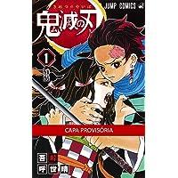 Demon Slayer - Kimetsu No Yaiba Vol. 1