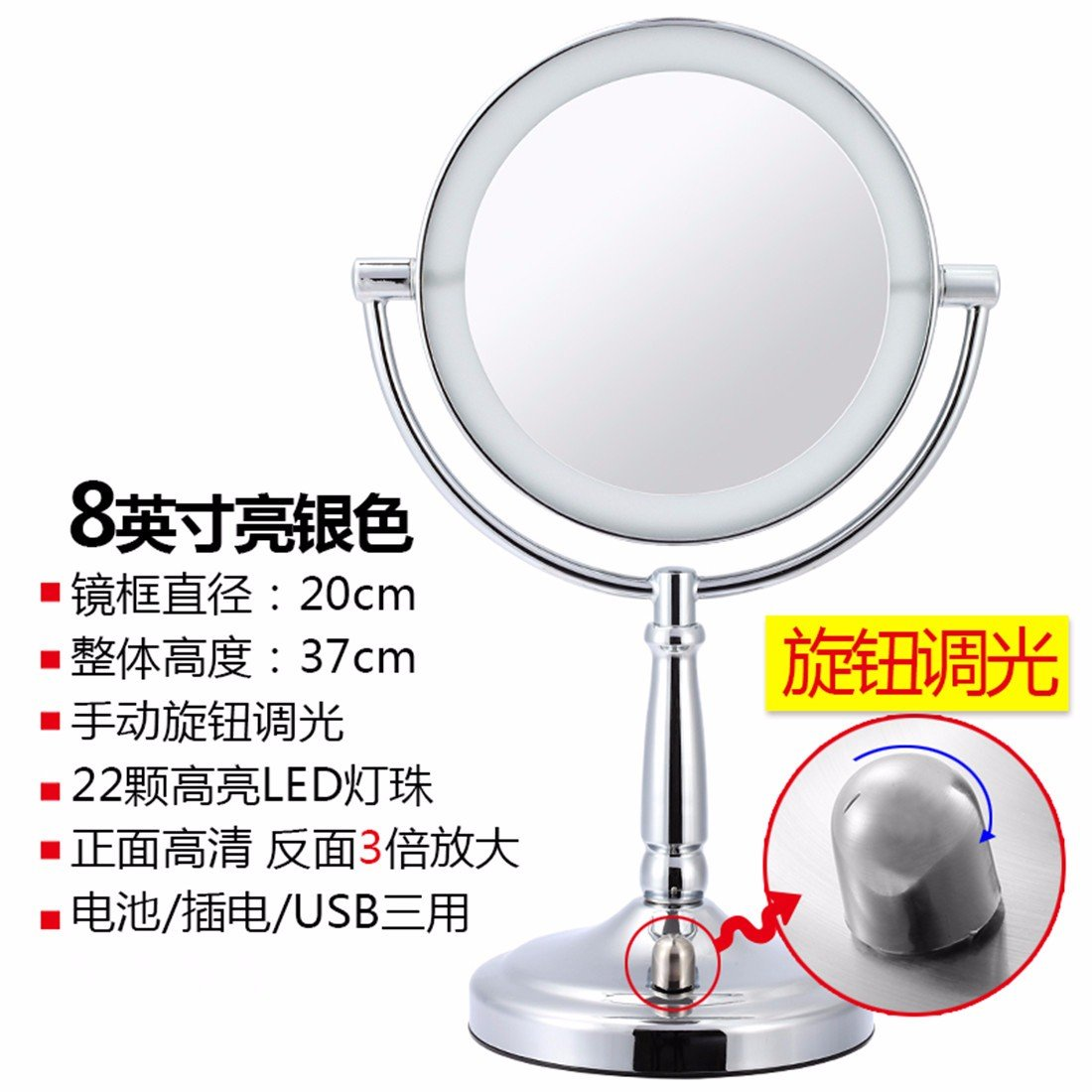 STAZSX Leds make-up mirror desktop continental with light vanity mirror princess beauty mirror creative Tunable Optical mirrors ,8 in White Silver (3 , x magnification)