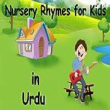 Urdu Nursery Rhymes for Kids
