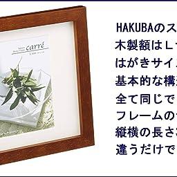 Amazon Hakuba フォトフレーム スクウェア 木製 額 カレ L サイズ 1面 ブラウン L 木製 Fsqcr Brl1 額縁 パネル 通販
