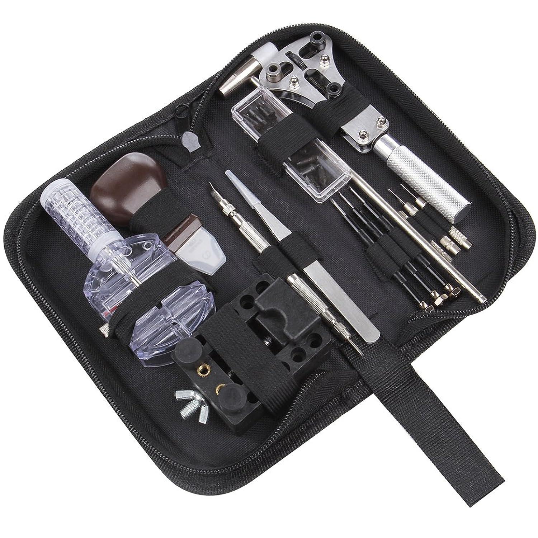 JOBSON時計工具セット JB1150