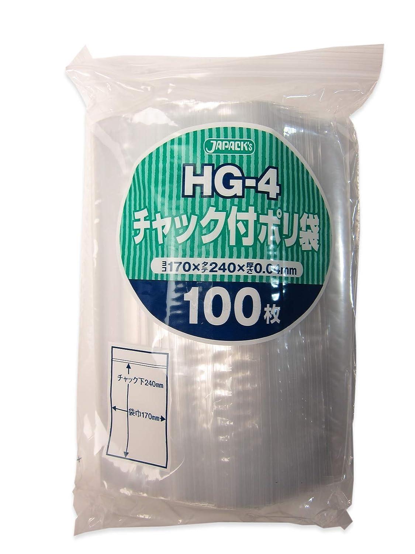 チャック付ポリ袋 40ミクロン 横170×縦240mm 【3500枚】 HG-4 B00PICEX9Y