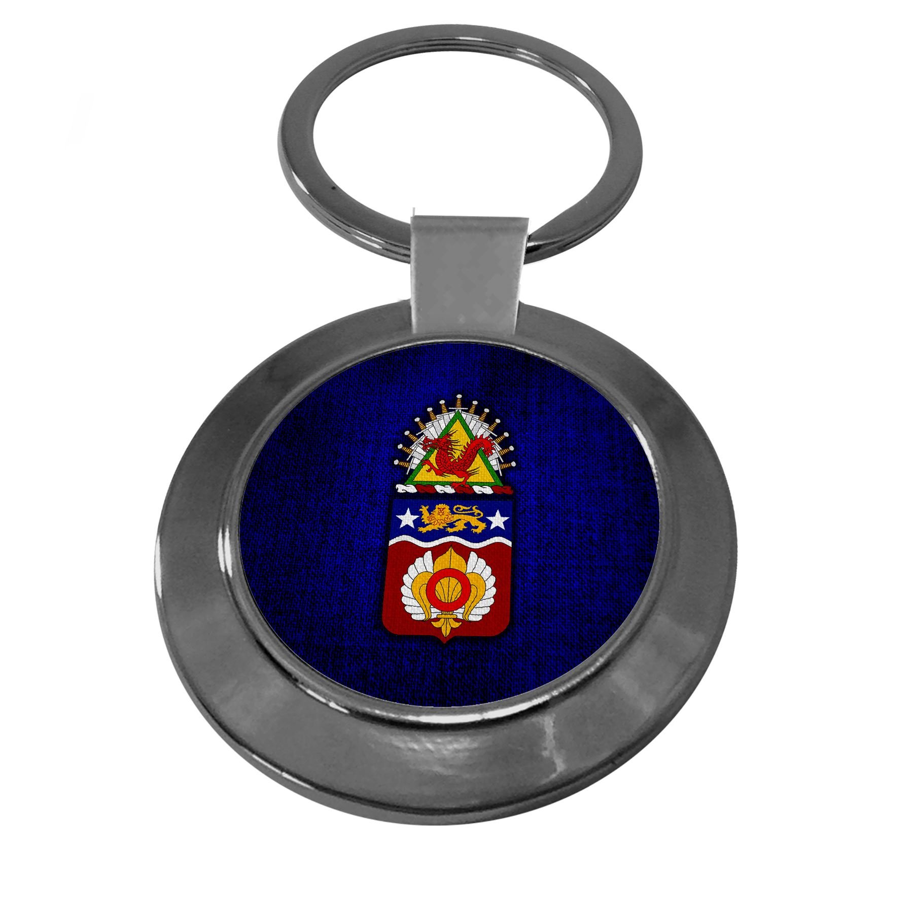 Premium Key Ring with U.S. Army 14th Transportation Battalion, coat of arms