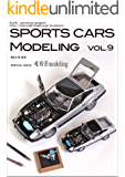 """SPORTS CARS MODELING Vol.9 """"INCREDIBLE MODELING"""""""