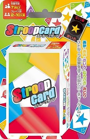 「カードゲーム トランプ 色と数字」の画像検索結果