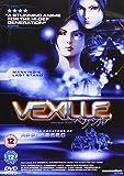 Vexille [DVD]
