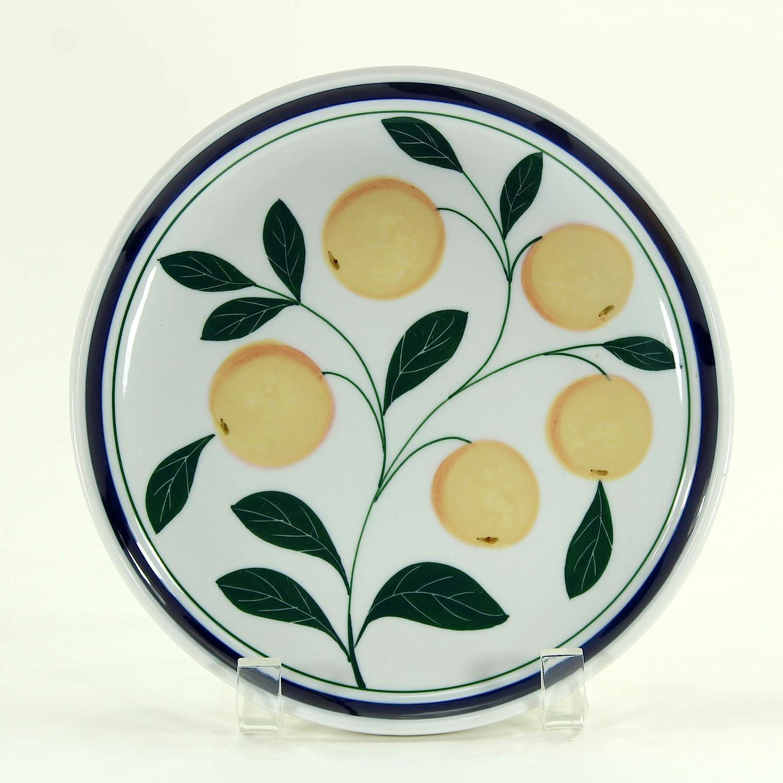 Peach Dansk Berries Salad Plate Contemporary Dinnerware 8