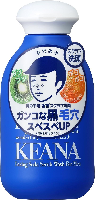 毛穴撫子 男の子用 重曹スクラブ洗顔のサムネイル
