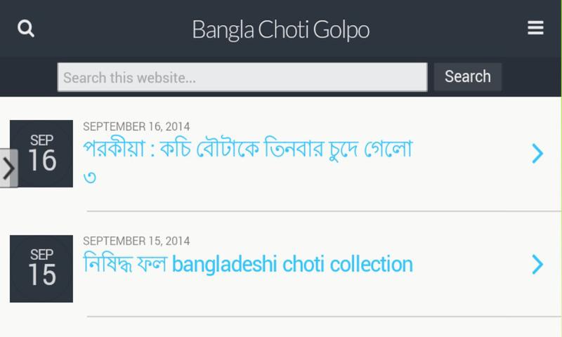 bangla choti golpo: Amazon ca: Appstore for Android