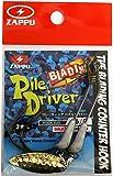 ZAPPU ザップ ブレーディングパイルドライバー ZAPPU Blading Pile Driver