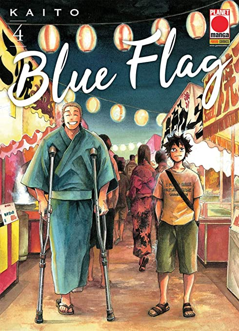 NUOVO BLUE FLAG 4 IN ITALIANO PLANET MANGA PANINI