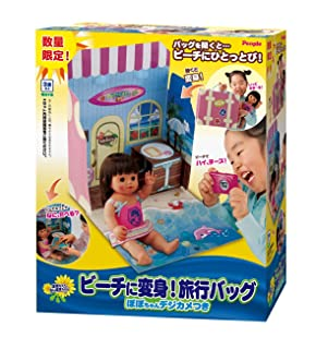Transformed into Popo-chan your tool beach! Travel back Popo-chan digital camera with People