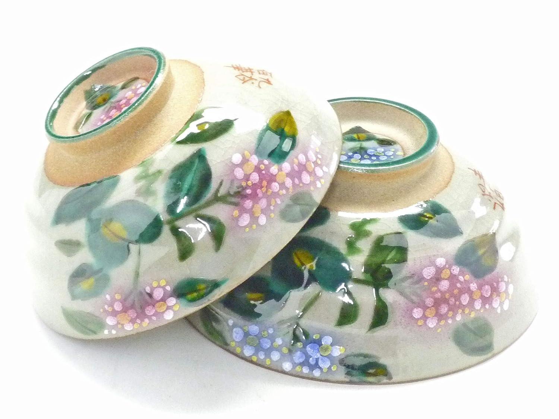 九谷焼 ペア飯碗 がく紫陽花ピンク+ピンク&ピンク+ブルー 裏絵   B075DT83ND