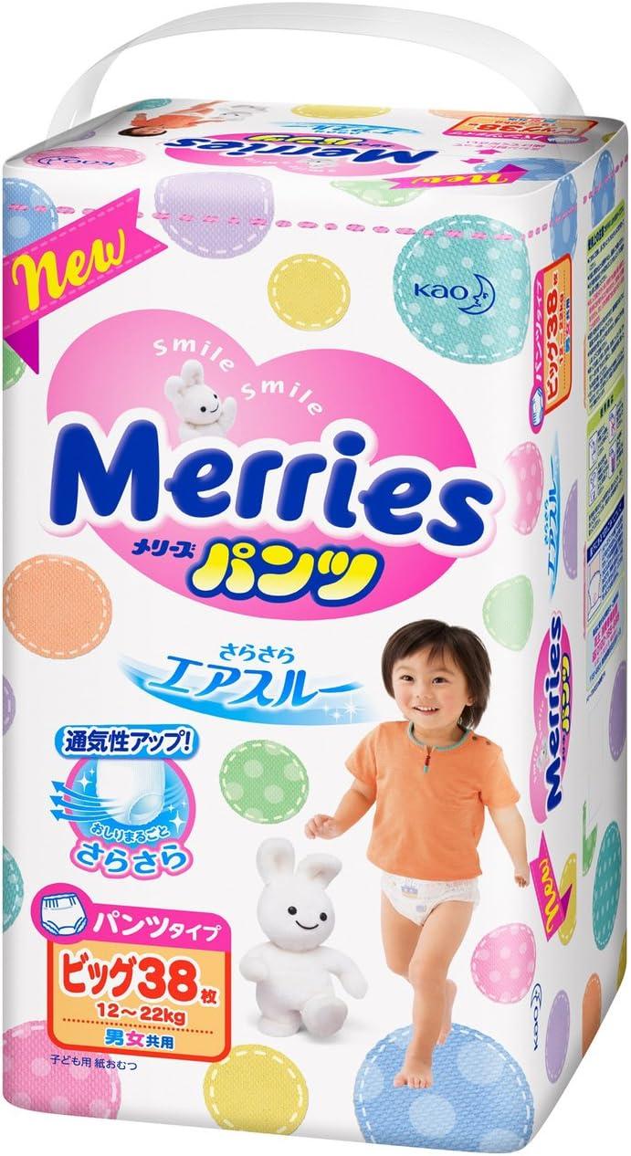 12kg//26lbs - 22kg//48lbs Merries Air Through Nobinobi Walker Pants XL size 38 Sheets by Merries