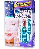 KOSE コーセー クリアターン ホワイト マスク (トラネキサム酸) 5回分(22mL×5) 【医薬部外品】 リーフレット付
