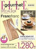 ELLE gourmet (エル・グルメ)2019 年 05 月号 × 「Francfranc 」チーズボードセットS 特別セット ([バラエティ])