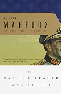 point of view of half a day by naguib mahfouz