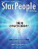 StarPeople(スターピープル) vol.44 (2013-03-15) [雑誌]