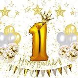 1歳 誕生日 飾り付け バルーン セット【特大サイズ約100cm】数字バルーン バースデー 用 Happy Birthday 風船 ゴールド アルミ バルーン by Kungfu Mall