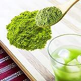 国産 桑の葉 パウダー 60g×1袋 粉末 桑の葉茶 青汁 (60g)