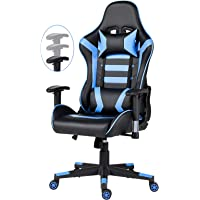 Gaming Chair Ergonomic Office Chair High Back Computer Chair PU Leather Desk Chair Armrest Height Adjustable Video Game…