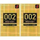 オカモト ゼロツー 0.02ミリ リアルフィット 6個入り×2セット