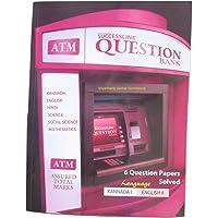 ATM Successline Question Bank Karnataka SSLC 2019 - English Medium - Kannada 1st Language & Spinner