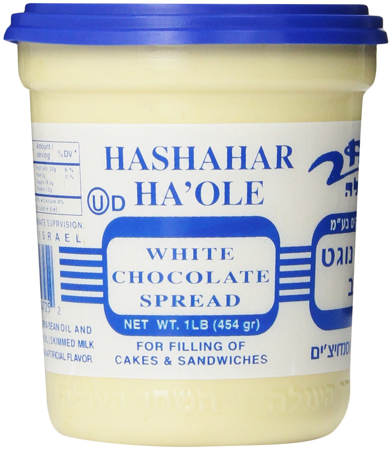 Amazon.com : Hashachar White Chocolate Spread, 16-Ounce Tubs (Pack of 6) : Sandwich Spreads : Grocery & Gourmet Food