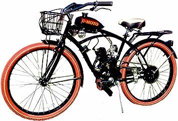 Kit completo de bicicleta motorizada de 66 CC/80 CC de 2 tiempos ...
