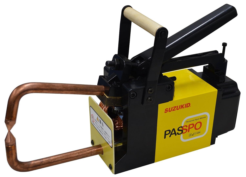 スズキッド SUZUKID 100V専用スポット溶接機 パスポ PSP-15