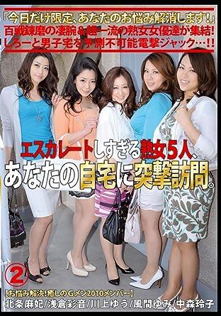 Amazon Com Japanese Av Idol Prestige Escalating Too Much Mature