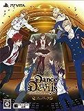 Dance with Devils My Carol ツインパック (【早期予約特典】ドラマCD 同梱) - PSVita