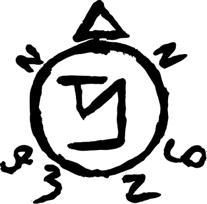 Supernatural Angel Sigil Banish Symbol Sigil Vinyl Sticker Decal Possession  (5 5