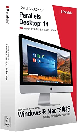 amazon parallels desktop 14 retail box jp 通常版 os ソフトウェア