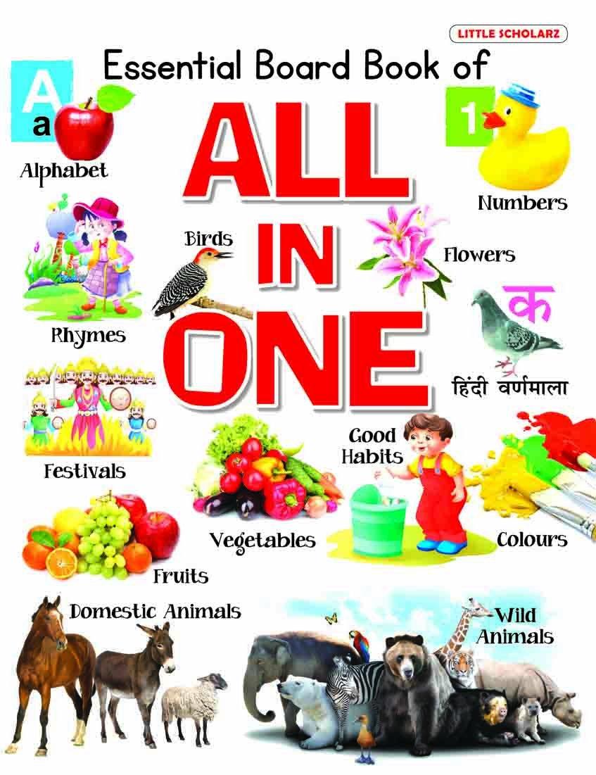 Read Online Essential Board Book of ALL IN ONE pdf epub