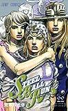 STEEL BALL RUN スティール・ボール・ラン 22 (ジャンプコミックス)