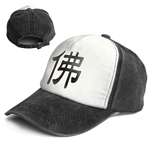 dc4ff26fd2fce Image Unavailable. Image not available for. Color  Chinese Character Fo Top  Level Unisex Quick Dry Sun Cap Outdoor Sports Baseball ...