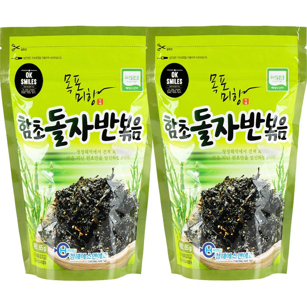 Nori Fume Furikake Rice Seasoning - 2.3 oz ( X2Pack)