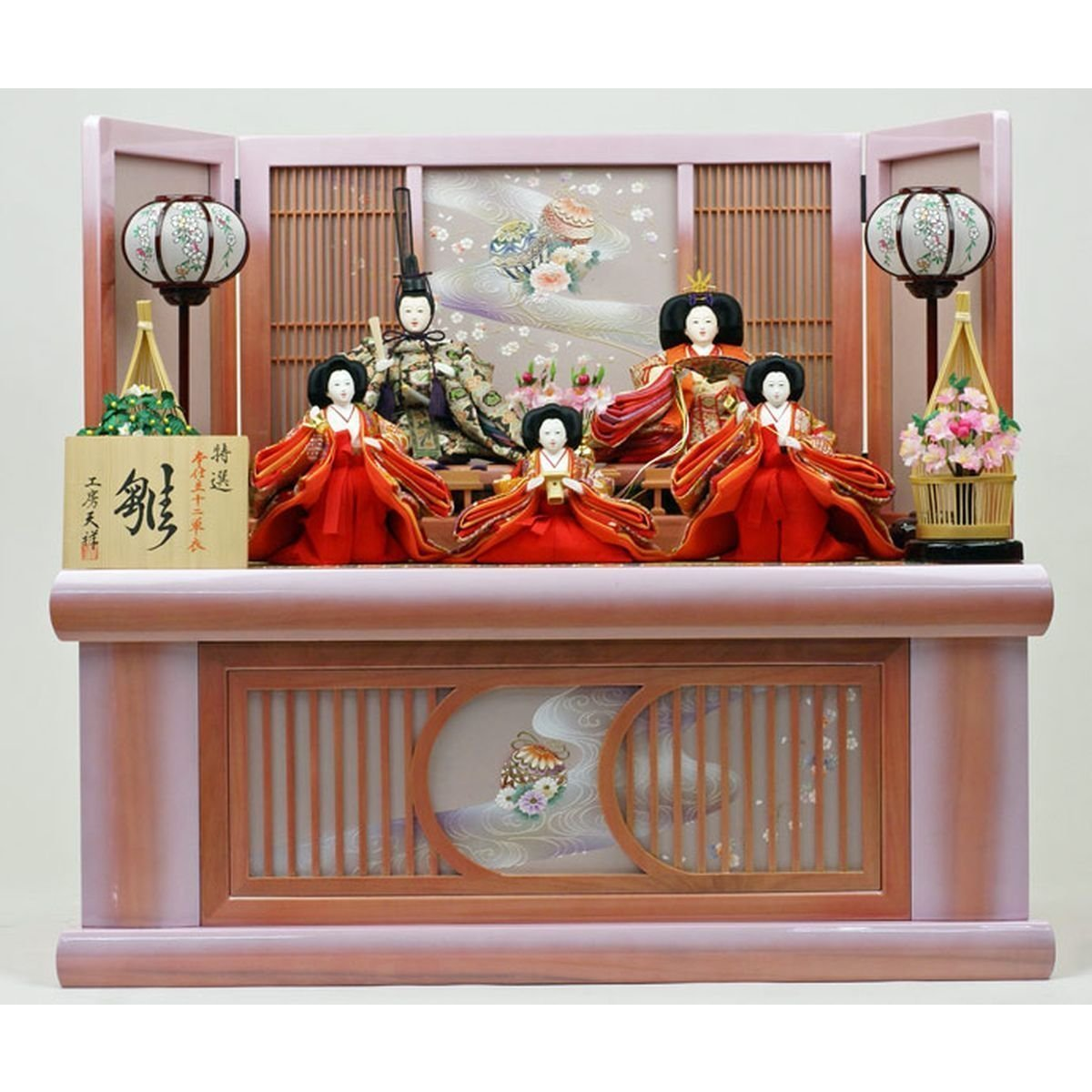 人形工房天祥 雛人形 収納飾り 五人飾り 衣装着 十二単 間口70×奥行40×高さ62.5(cm) 12bi-momoka-a   B00ARBKKFW