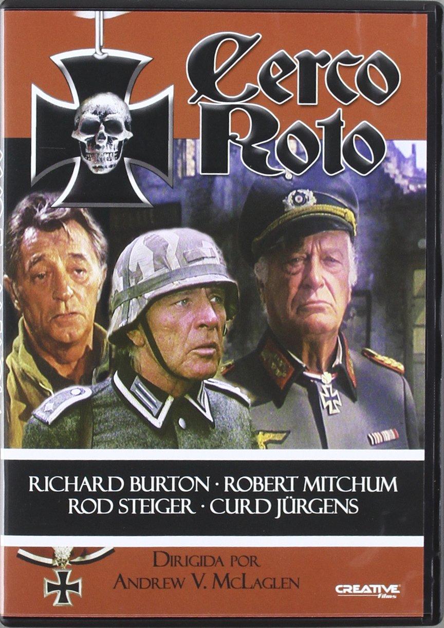 Cerco Roto [DVD]