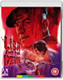 Lisa and the Devil Dual Format [DVD & Blu-ray]
