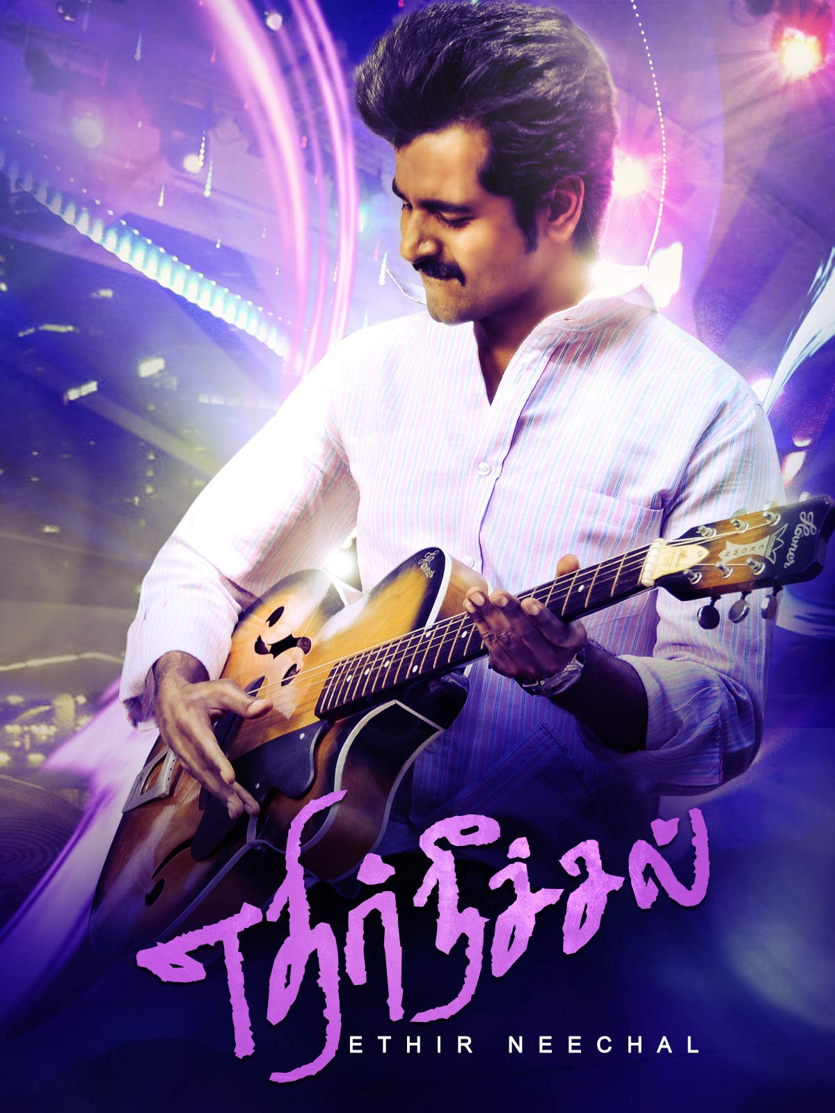 Ethir Neechal on Amazon Prime Video UK