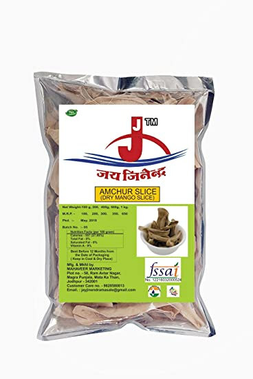 Jai Jinendra Spices & Masale Natural Amchur Slice (Dry Mango Slice) - 1 Kg