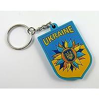 Ukrainian Keychain Flag of Ukraine Tryzub Trident sunflower PVC keytag key chain
